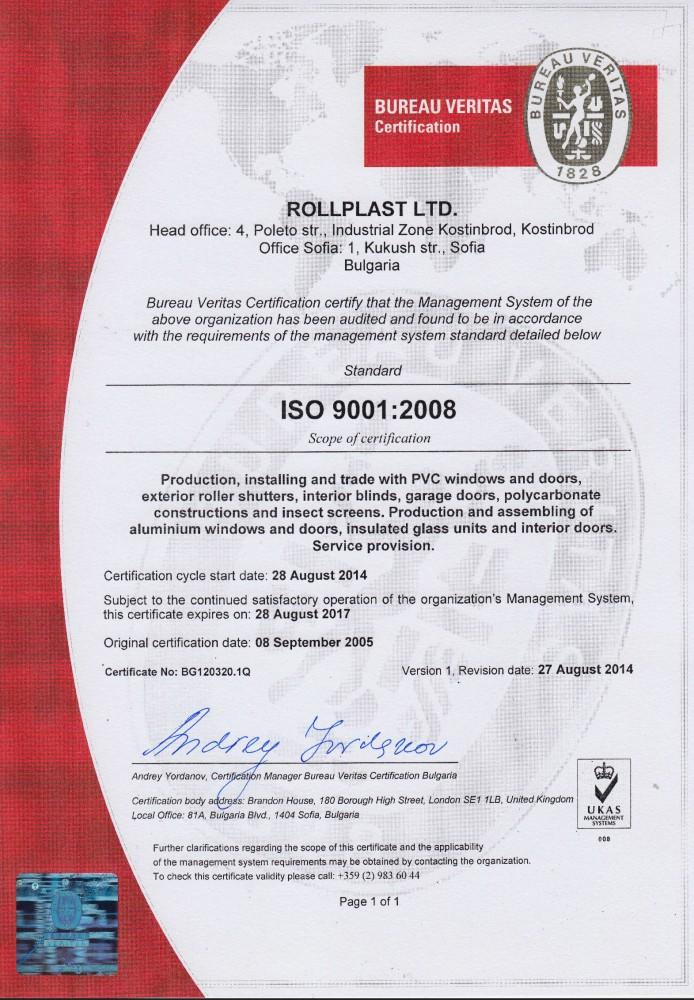 https://rollplast.eu/storage/uploads/certificates/7oLcgWZFRt2Cc7RlcTQAqaHOlJZDw1EavCHjrMsk.jpeg
